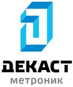 Декаст Метроник (ПК Прибор)