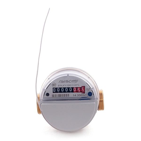 Счётчик воды Пульсар с радиовыходом