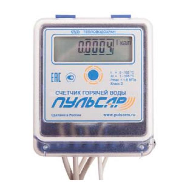 Счётчик воды  с термодатчиком Пульсар