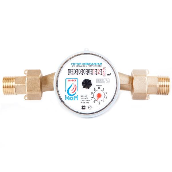 Счетчик воды универсальный ЭКО НОМ-СВ-15-110