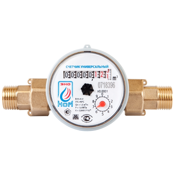Счетчик воды универсальный ЭКО НОМ-СВ-15-80