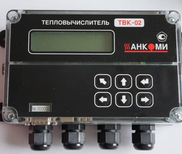 Тепловычислитель ТВК-02