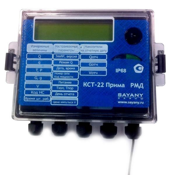 Тепловычислитель КСТ-22 РМД