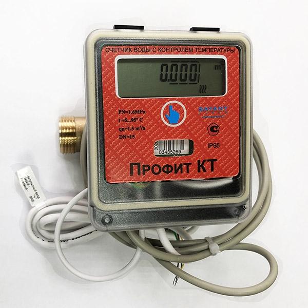 Счётчик Профит РМД Ду-15 с контролем температуры ГВС