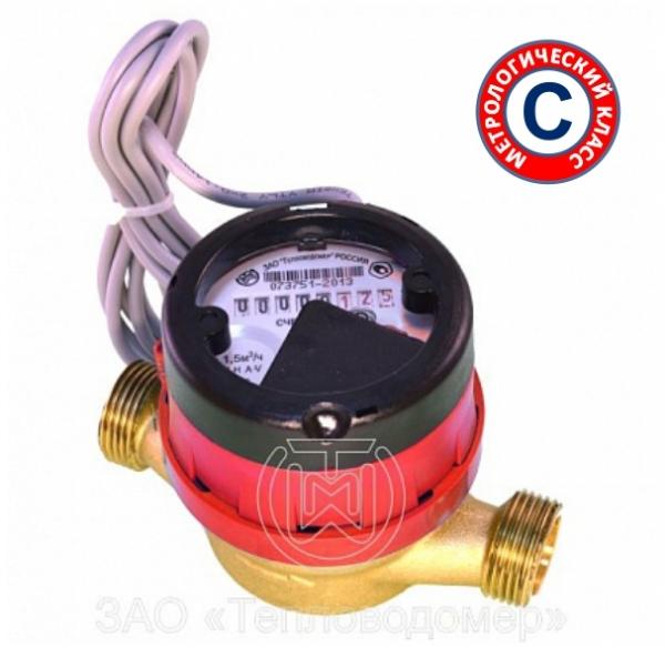 Счетчик горячей воды ВСГН-20 Класс С