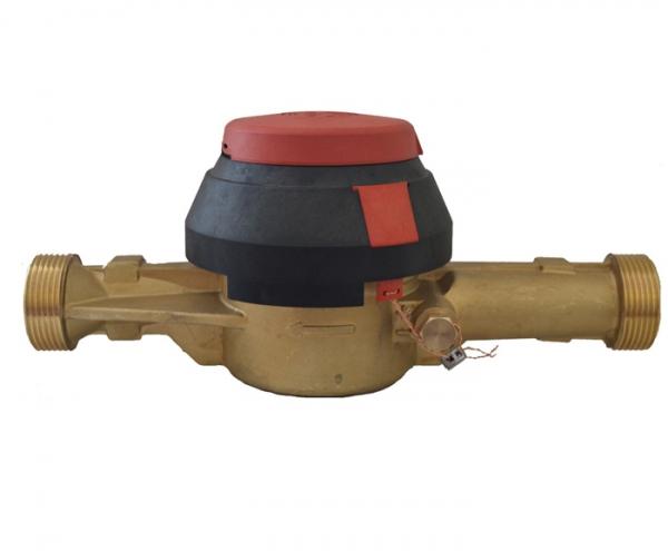 Счетчик горячей воды ВСГН-25