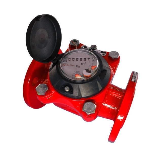 Счетчик горячей воды ВСГН-200