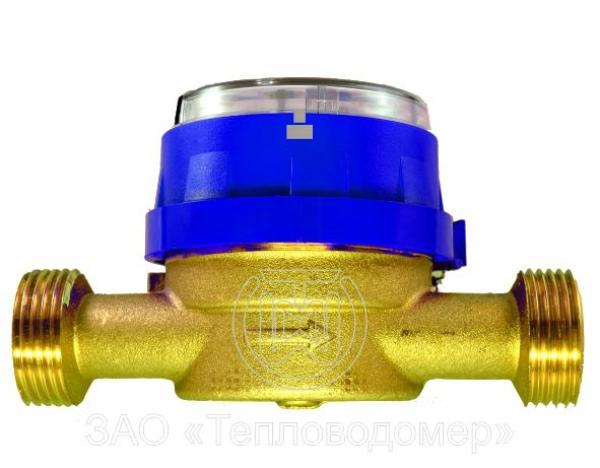 Счетчик холодной воды ВСХ-20 IP68
